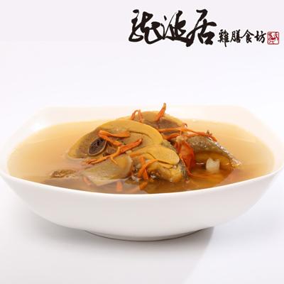 龍涎居黃金蟲草腿肉土雞燉品(800g/盒)