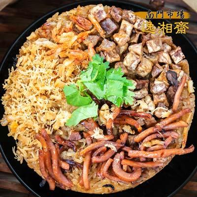 干貝櫻花蝦油飯(1200g/碗)
