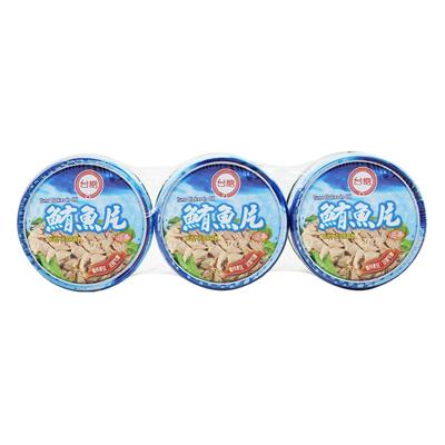 鮪魚片(3入裝)(150g/罐)