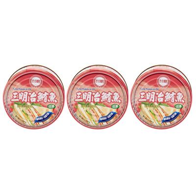 三明治鮪魚(3入裝)(150g/罐)