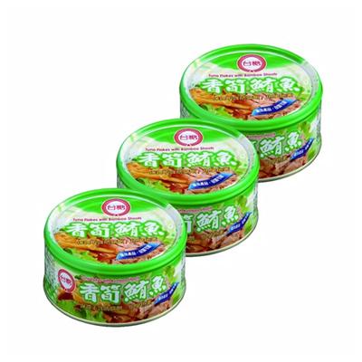 香筍鮪魚(3入裝)(170g/罐)