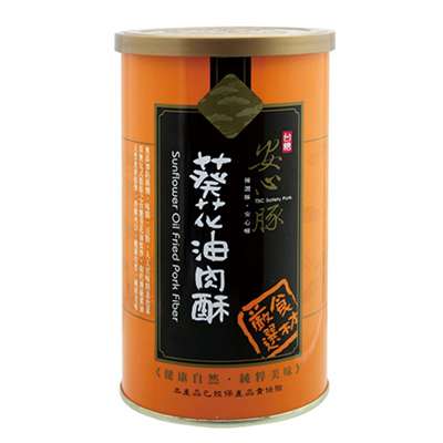 安心豚葵花油純肉酥(200g/罐)