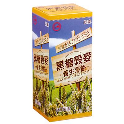 黑糖榖麥養生薄餅(120g/盒)