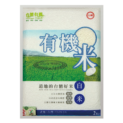 有機白米(2KG/包)