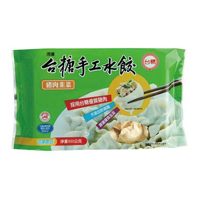 韭菜豬肉水餃45粒裝(990g/包)