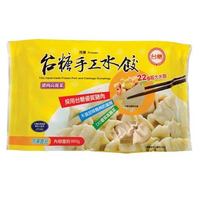 高麗菜豬肉水餃45粒裝(990g/包)