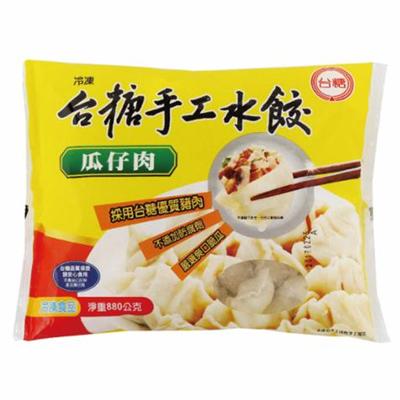 台糖瓜仔肉手工水餃40粒裝(880g/包)