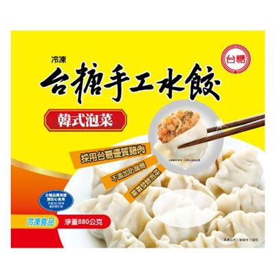 韓式泡菜手工水餃40粒裝(880g/包)