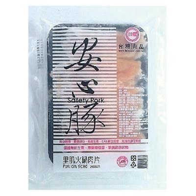 安心豚里肌火鍋片(200g/包)