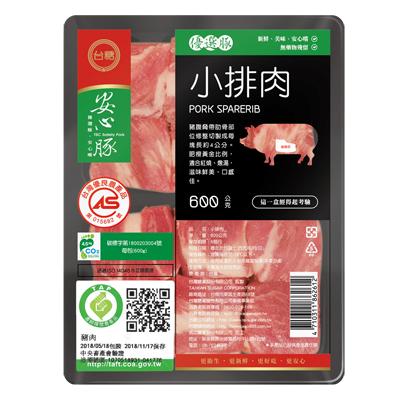 台糖小排肉(600g/包)