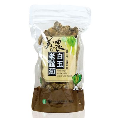 高雄市美濃區農會美濃白玉老蘿蔔乾-300g(夾鏈袋)