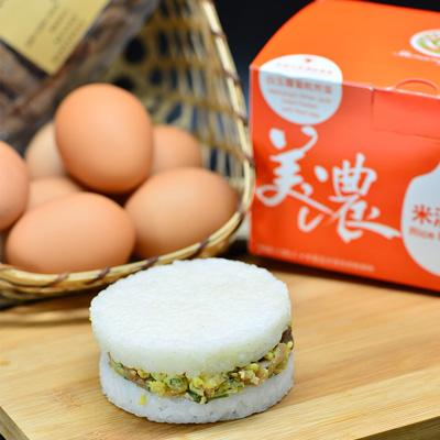 高雄市美濃區農會美濃白玉蘿蔔乾煎蛋米漢堡3入盒裝(170g/顆)
