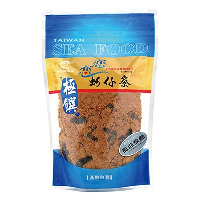 梓官漁會極饌海苔虱目魚鬆(250g/袋)