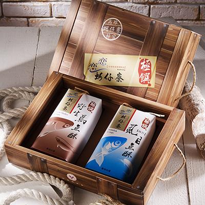 極饌魚鬆禮盒(A)(海苔虱目魚鬆+野生烏魚酥)