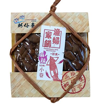 漁婦家餚紅燒熟小卷(麻辣)(120g/包)
