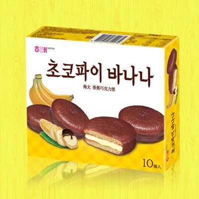 海太海太香蕉巧克力派(28g*10入/盒)
