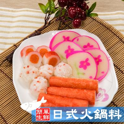 簡單生鮮日式火鍋料(200g±10%)