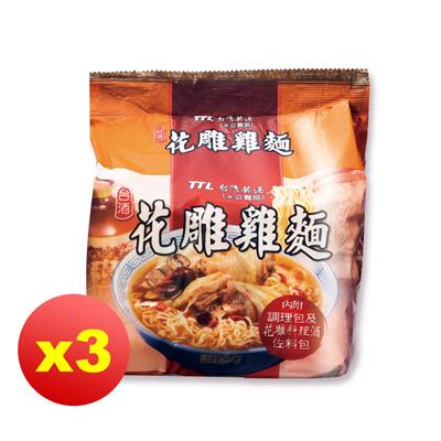 台酒台酒花雕雞麵-袋麵(200g*3入/組)