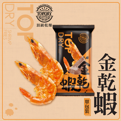 頂級乾燥金乾蝦(20g±5%/包)
