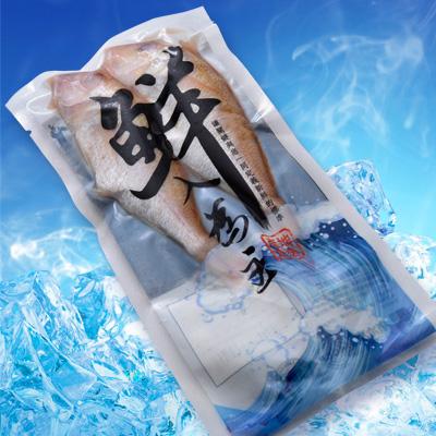 鮮入為主野生金線魚(双尾)(230g/包)