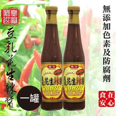 豆乳花生辣醬-純素(500g/罐)