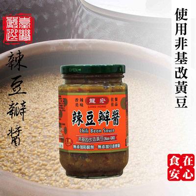 龍宏 辣豆瓣醬-純素(460g/罐)