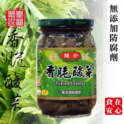 香脆酸菜-純素(420g/罐)