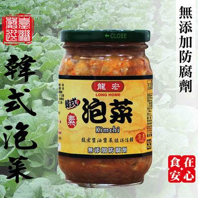 韓式泡菜-純素(400g/罐)