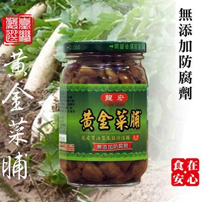 黃金菜脯-純素(450g/罐)
