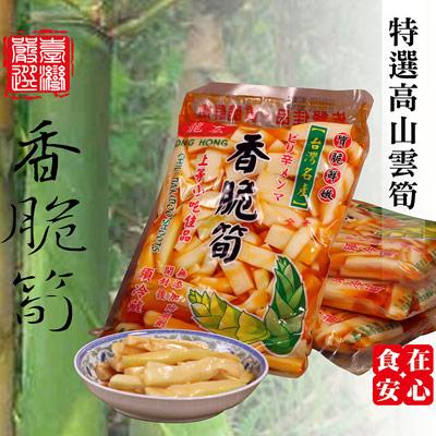 龍宏 香脆筍-全素(真空包)(600g/包)