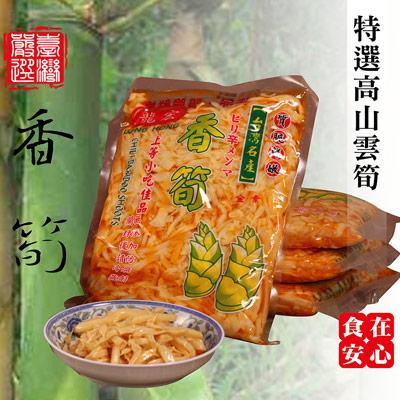 龍宏香筍(真空包)(600g/包)