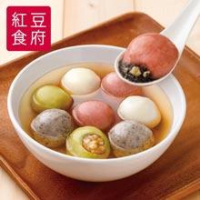 紅豆食府鴻運四喜湯圓(10顆-230g/盒)