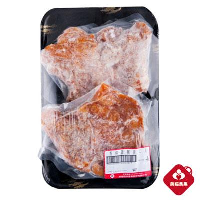香檸雞腿排2入(300g/份)