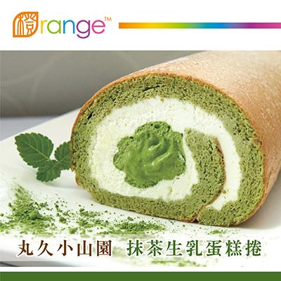 丸久小山園抹茶生乳蛋糕捲(376g±9%/條)