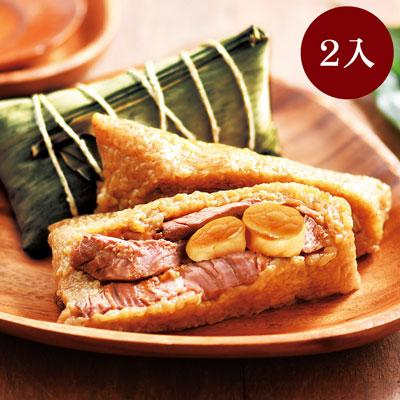 干貝鮮肉粽(200g*2入/袋)