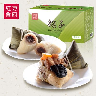 綜合雙享粽禮盒(古早味鮮肉粽*3+湖州豆沙粽*2)