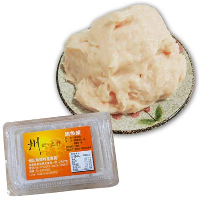 旗魚腹肉漿(450g±10%/盒)
