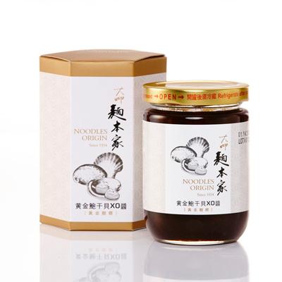 黃金鮑干貝XO醬(220g/罐)