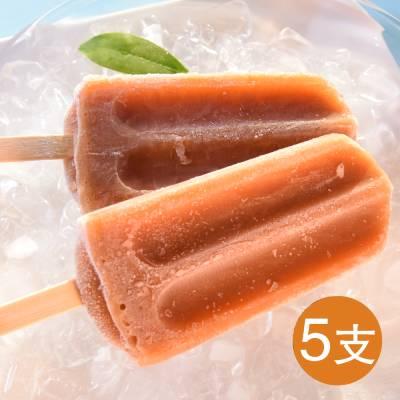 山楂烏梅冰棒(80g*5支/袋)