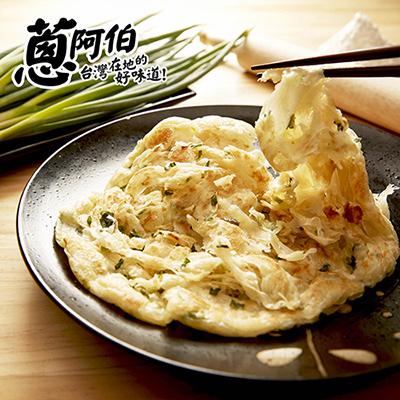 祖傳蔥抓餅(120g*5片/包)