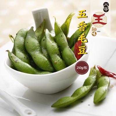 五香毛豆(250g/包)