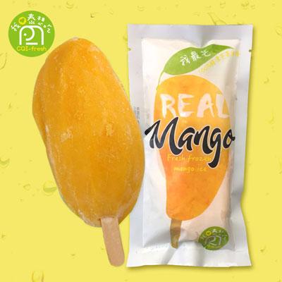 我最芒100%鮮凍芒果冰棒(75g*12入/盒)