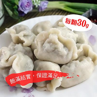 韭菜豬肉大個兒手工水餃(40粒-1200g/包)