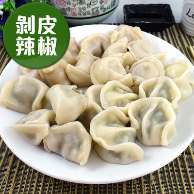 剝皮辣椒豬肉水餃(25g*32粒/包)