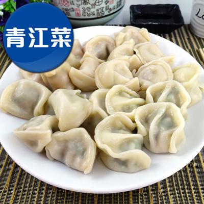 青江菜豬肉水餃(25g*32粒/包)