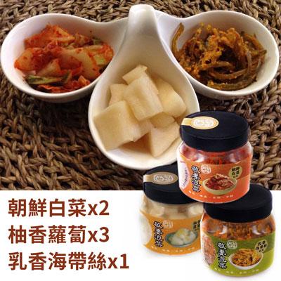 正宗韓式泡菜6入組(朝*2+柚*3+乳*1)