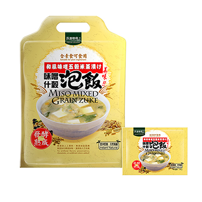 味噌什穀泡飯(25g*10入/包)