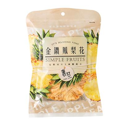 金鑽鳳梨花(80g/包)