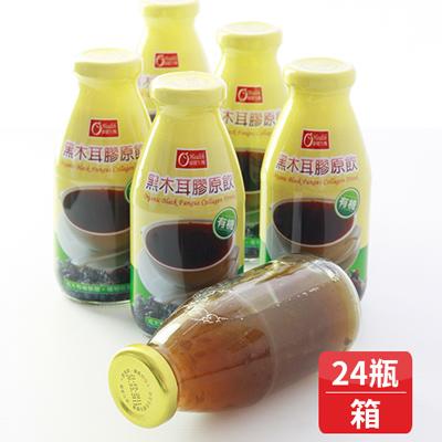有機黑木耳膠原飲(290ml/瓶*24入,共1箱)
