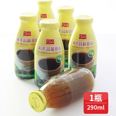 有機黑木耳膠原飲-全素食(290ml/瓶)